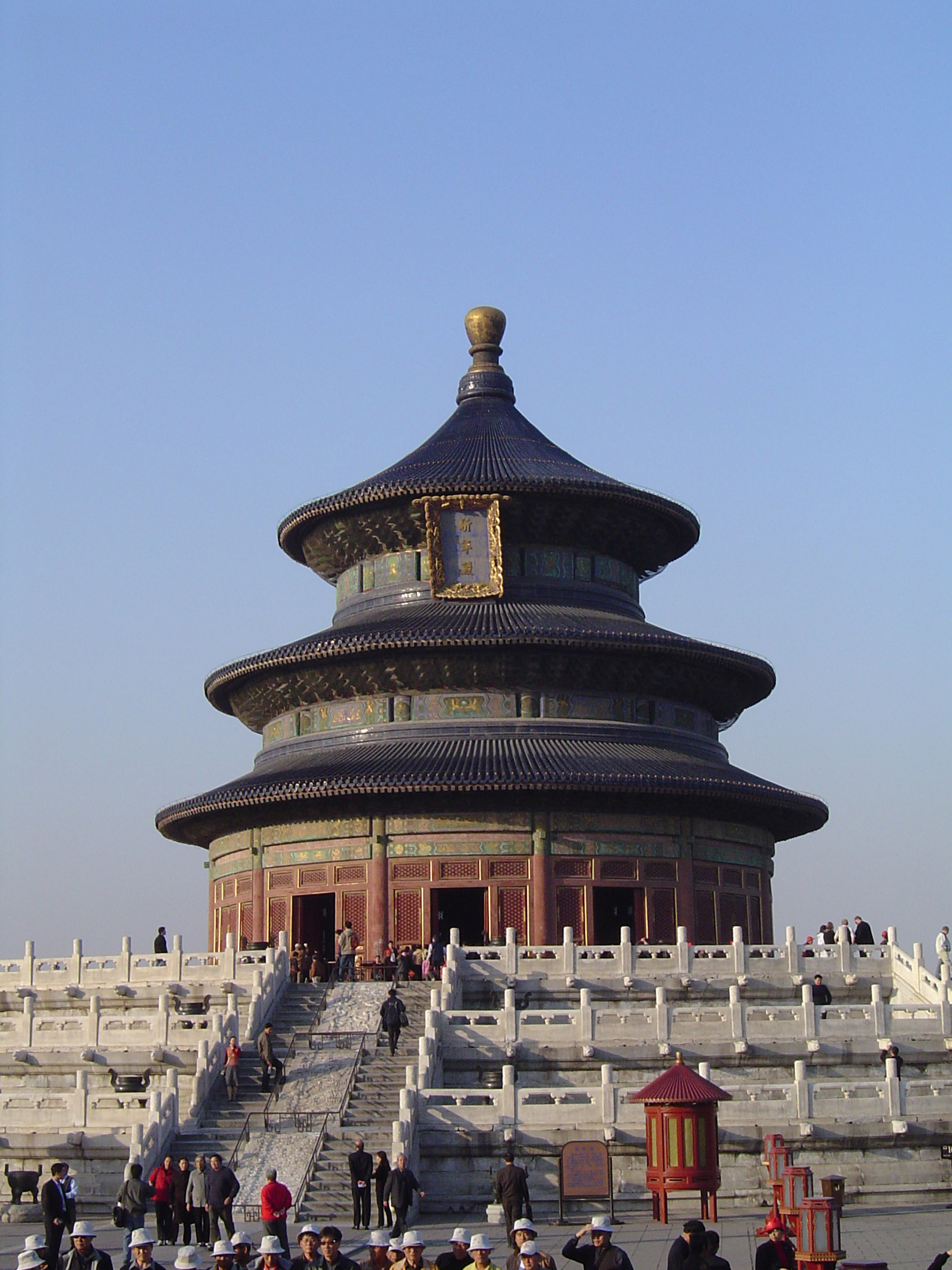 history of the temple of heaven The temple of heaven is the largest of the four temples located in beijing, china find information about its map, location, pictures, facts, best time to the temple of heaven is located in southeastern beijing in the xuanwu district you could take subway line 5 to tiantan dongmen station and then.