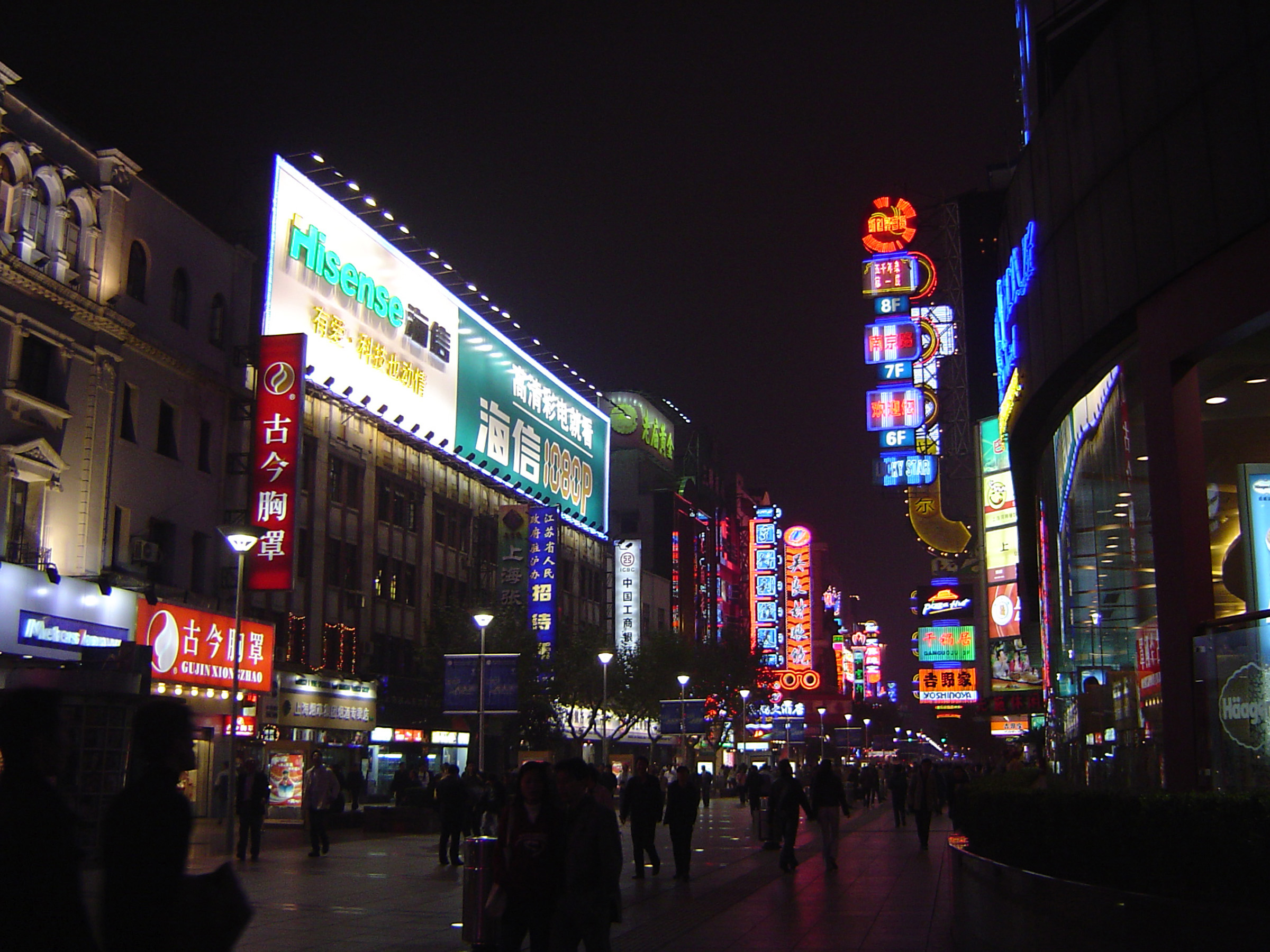 Attractive City Neon Lights From Various Commercial Buildings at Night Time in China.