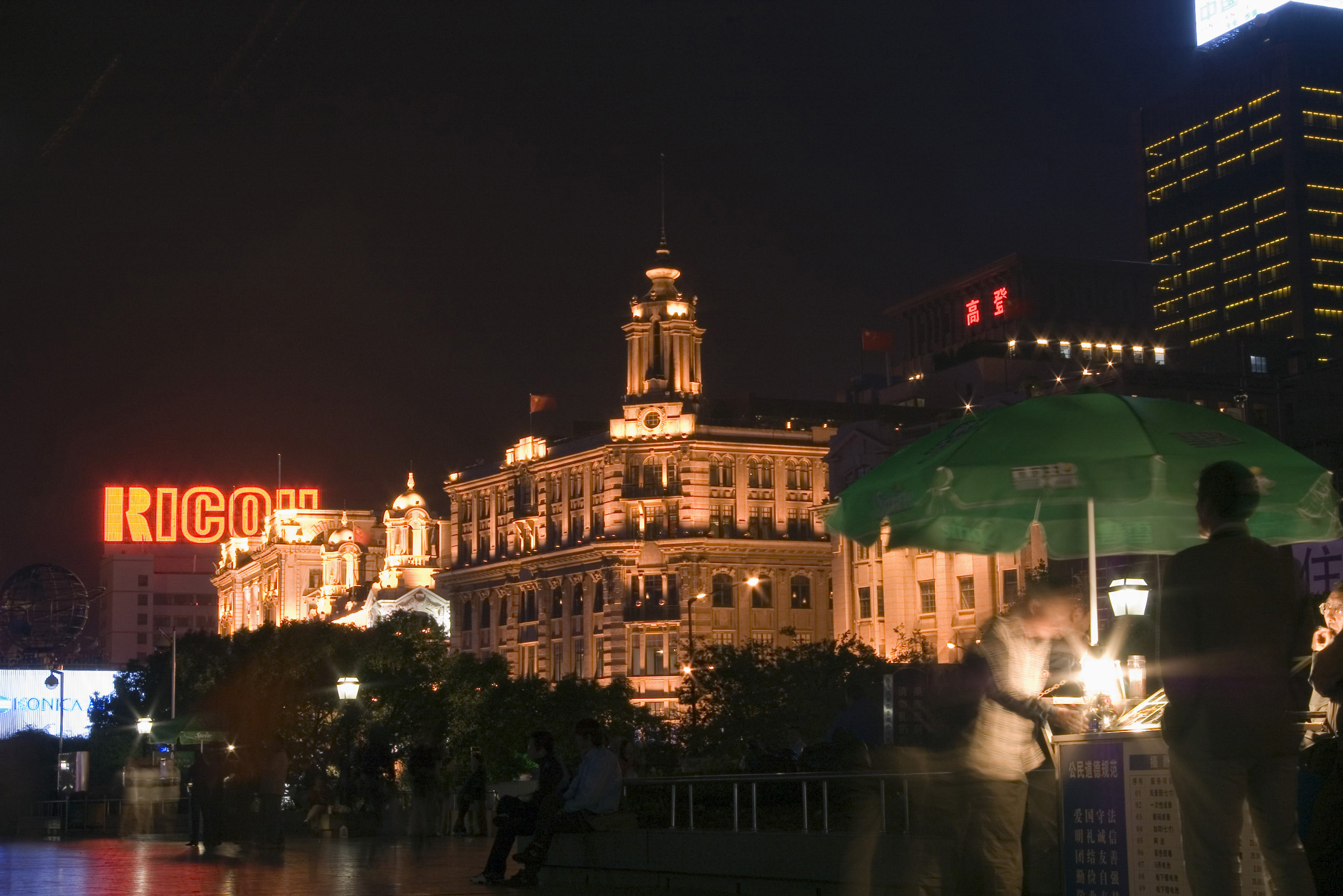 Beautiful Night View of Famous Architectural Customs House at the Bund in Shanghai China.