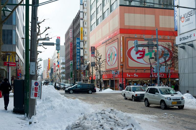 Free Stock Photo Of Sapporo In Winter Photoeverywhere