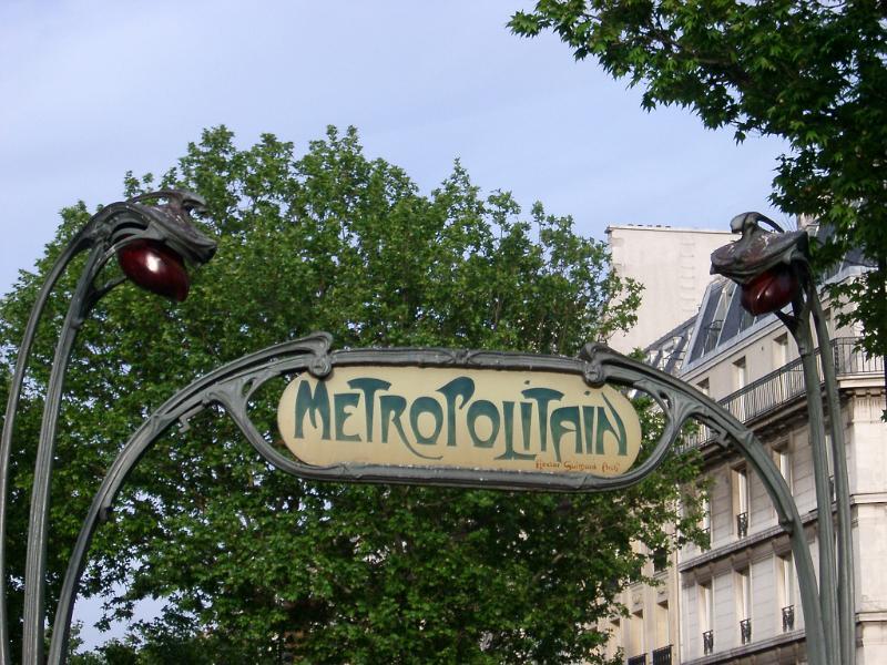 Photo: metro sign