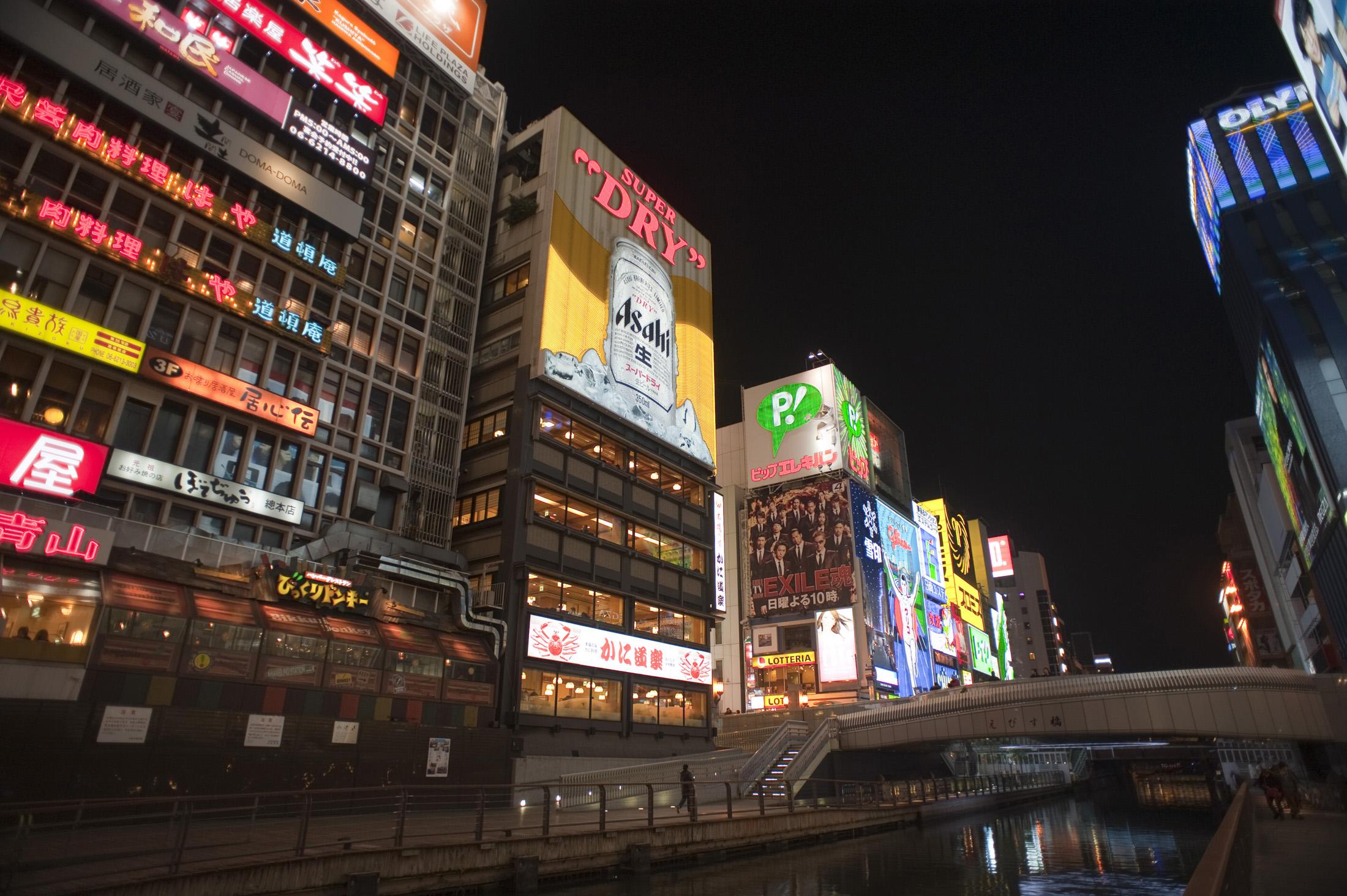 Free Stock photo of Dotonbori at Night   Photoeverywhere